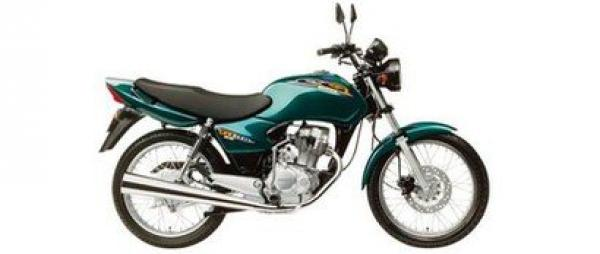 Motocicleta Honda CG 150 TITAN KS